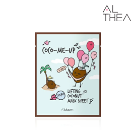 Althea_Coco-Me-Up Lifting Coconut Mask